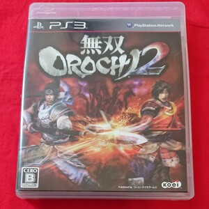 PS3 PS3ソフト 無双OROCHI2