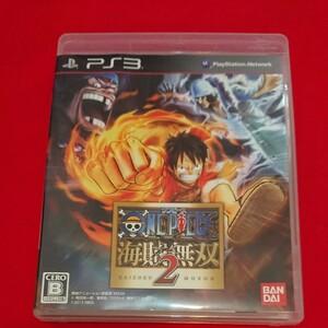 【PS3】 ワンピース 海賊無双2 [通常版] ワンピース海賊無双2 PS3ソフト PS3