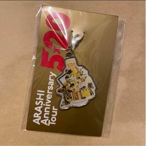 嵐 チャーム 会場限定 第2弾 札幌 Anniversary 5×20 嵐ARASHI 黄色