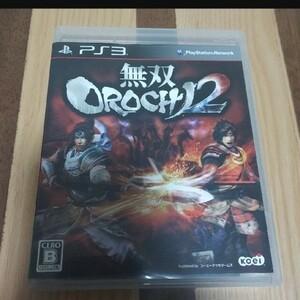 無双OROCHI2 PS3