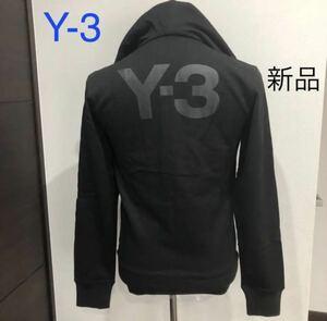 新品タグ付き Y-3 ワイスリー アディダス adidas ヨウジヤマモト Yohji Yamamotoフルジップパーカー フーディ メンズ