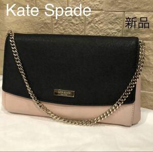 新品 ケイトスペード Kate Spade new York ショルダーバッグ ハンドバッグ 斜めがけバッグ チェーンバッグ クラッチバッグ 3way