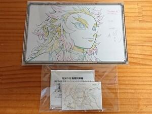鬼滅の刃 無限列車 煉獄杏寿郎 原画スクエア缶バッジ + ポストカード