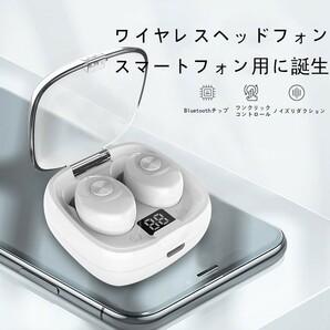 Bluetooth 完全ワイヤレスイヤホン iPhone Android ペアリング IPX7 防水 高音質 ワイヤレスイヤホン