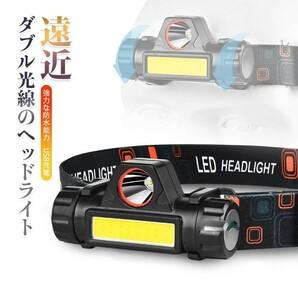 LED ヘッドライト USB 回転式 防水 アウトドア レジャー キャンプ ハンディライト