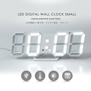 3D LED デジタル 壁掛け 置き時計 インテリア 目覚まし ウォールクロック