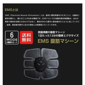腹筋トレーニング EMS腹筋ベルト 腹筋ベルト 筋トレ 多機能 男女兼用 EMS 腹筋マシン 筋肉トレーニング