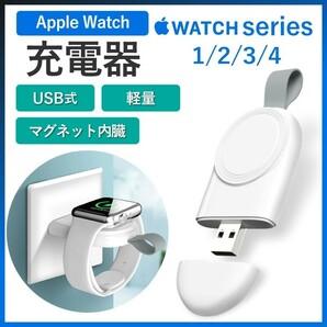 Apple Watch アップルウォッチ ワイヤレス 充電器チャージャー Qiワイヤレス充電器