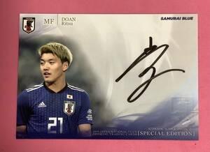 2019 サッカー日本代表 ガンバ大阪 直筆サインカード 堂安律