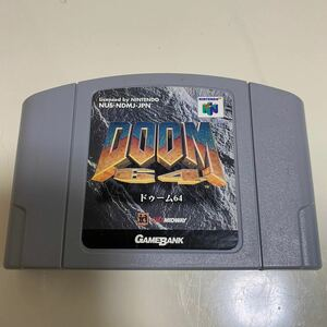 動作確認済み DOOM64 Nintendo64