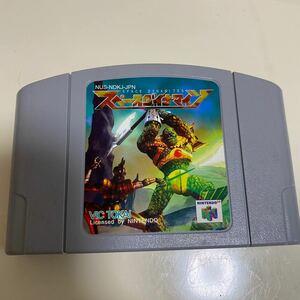 動作確認済 スペースダイナマイツ Nintendo64 ソフト