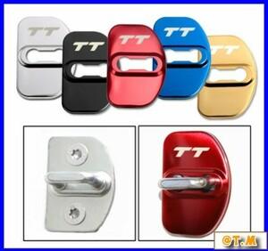 TS135 車 ドアロック 装飾保護 カバー エンブレム アウディ TT A1 A3 A4 A5 A6 A7 A8 Q3 Q5 Q7