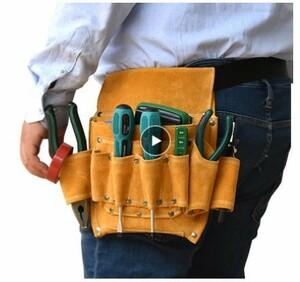 N-115 Lether ツールバッグ 牛革 電気 ツールキットバッグ 多機能 ツールベルトバッグ 電気 ハードウェア