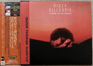 CD ディジー・ガレスピー クローサー・トゥ・ザ・ソース Dizzy Gillespie Closer To The Source AMCY1220 Stevie Wonder Marcus Miller参加
