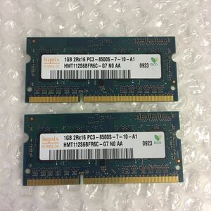岐阜 即日 送料198円 ★ノート用DDR3メモリ hynix 2GB (1GB×2枚)DDR3 2Rx16 PC3-8500S-7-10-A1 ★ 動作確認済 RD032