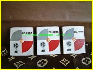 ◆ レア レトロ 非売品 扇風機 日立 マッチ 3個まとめて ノベルティ 企業物 検索 昭和 アンティーク ビンテージ お値打ち品