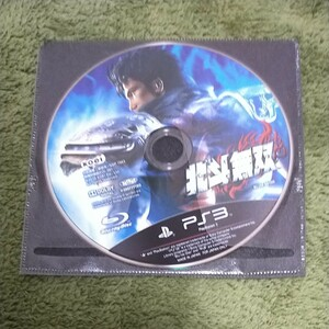 PS3 中古ソフト 北斗無双