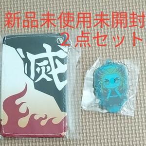 煉獄杏寿郎 鬼滅の刃 カードケース ここみえ アクリルフィギュア弐ノ型 キーホルダー 2点セット 新品 未使用 未開封