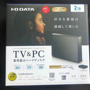HDCZ-UTL2KC 外付けハードディスク 外付HDD USB3.1 I-O DATA