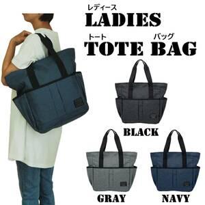 【新品・3color】★LADIES TOTE BAG★ エコバッグ マザーズバッグ ショッピング ビジネス 普段使い 通勤 通学