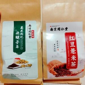 健康茶 菊花枸杞决明子茶 赤豆米茶 南京同仁堂