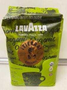 コストコ Lavazza TIERRA オーガニックホールビーン 1kg