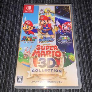 switch スーパーマリオ 3D コレクション Nintendo スイッチ
