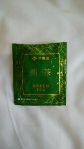 伊藤園 緑茶