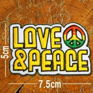 刺繍 アイロン ワッペン【Love & Peace】愛と平和 文字 英語 名言 アメカジ のりつき 糊付き 黄色 アップリケ 手芸 飾り