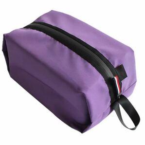 オーガナイザー シューケース 紫