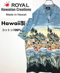 ロイヤルクリエーションズ ハワイ製 コットン100% 総柄 半袖アロハシャツ M