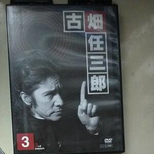古畑任三郎 3rd season DVD