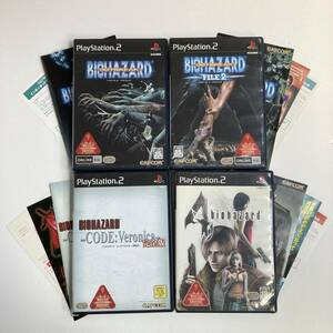 PS2 バイオハザード 4 & アウトブレイク 1 2 セット/ Lot 4 Resident Evil Biohazard 4 Outbreak Survivor Code:Veronica PS2 Capcom Japan