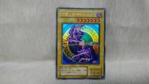 ブラックマジシャン 遊戯王カード