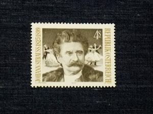 オーストリア切手 1種未使用 作曲家ヨハン・シュトラウス2世 生誕150周年 1975年