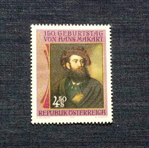 オーストリア切手 画家ハンス・マカート 1種未使用  生誕150周年 1990年