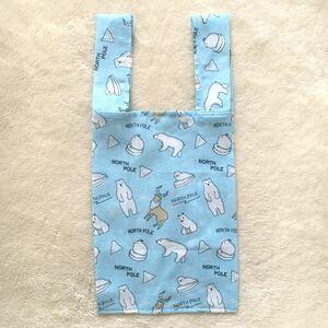 エコバッグ ハンドメイド コンビニバッグ レジ袋型 水色 シロクマ 白くま 動物柄 手ぬぐい 手拭い エコバック