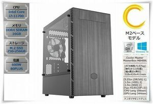 ☆最新!!小型コンパクトPC〔M.2 250GB/M16GB搭載〕i7-11700/COOLER MASTER MasterBox MB400L/ASUS TUF GAMING B560M-PLUS/600W/W10[YY8859]