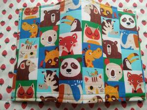 Book Cover Bunko Main Size Animal Pattern Hand Made