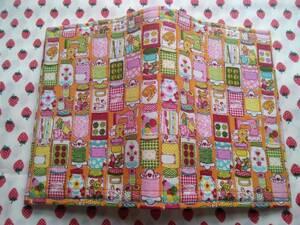 Book Cover Bunko Main Size Western Court Set Pattern Handmade