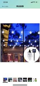 ソーラーフェアリーライト - 庭の装飾のための30 LED太陽光発電 6M防水電球ストリングライトとグローブストリングライト (白)