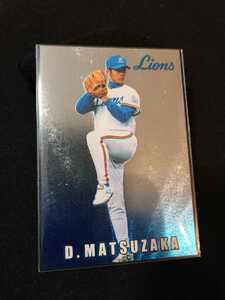 3商品以上購入で送料無料! 松坂大輔 プロ野球チップス 2000 西武ライオンズ 金箔サインカード ラッキーカード スペシャルカード SP-14