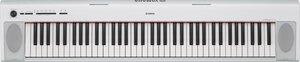★新品・即納・本州送込★YAMAHA piaggero NP-32WH ヤマハ ピアジェーロ 電子キーボード ホワイト 76鍵盤 NPシリーズ スタンドプレゼント★