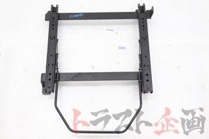 1100091539 ZC72S for bride seat rail RH Swift Sports base ZC32S Trust plan U