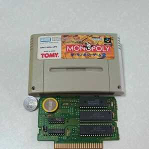 ザッゲームモノポリー2 電池交換 スーパーファミコン スーファミ SFC MONOPOLY