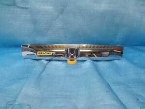 N BOX JF1 / JF2 リアガーニッシュ №HR10745