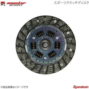 MONSTER SPORT モンスタースポーツ スポーツクラッチディスク Kei HN11S 98.10~00.9(1型、2型) FF 4WD F6Aターボ 4FG36-B10M