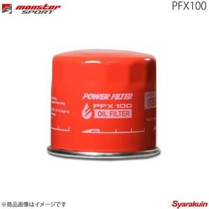 MONSTER SPORT モンスタースポーツ PFX100 ジムニー ABA-JB23W 04.10~ K6A-T ツインカムターボ ガソリン車 4WD EPI 65SZ