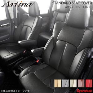 Artina アルティナ スタンダードシートカバー 3728 ブラック N-BOX+ Custom JF1/JF2 H26/1~H27/1