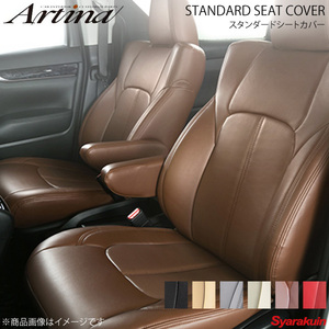 Artina アルティナ スタンダードシートカバー 3728 ブラウン N-BOX+ JF1/JF2 H26/1~H27/1